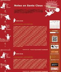 Notes on Santa Claus
