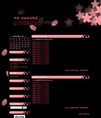 YO-SAKURA