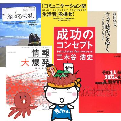 てんこもり/放電ブログ