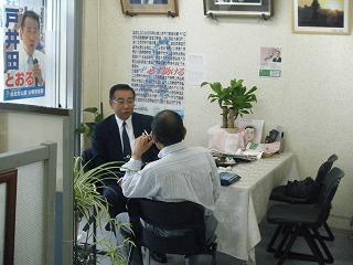 中国漁船衝突、船長釈放