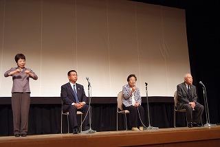 有本明弘・嘉代子夫妻講演+「クロッシング」上映会
