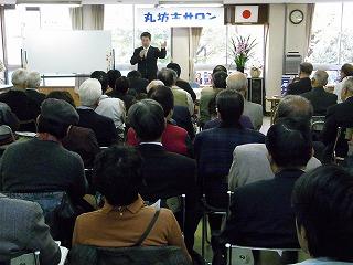 日本が中国の自治区になる 坂東忠信氏講演