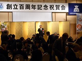 姫路東高等学校創立百周年