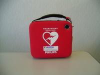 AED設置しました。
