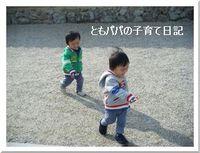 奈良散策 其の二 ~法隆寺~