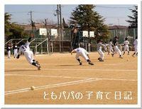 第2戦目 vs.井吹西