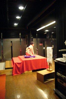 三遊亭楽団治一門会