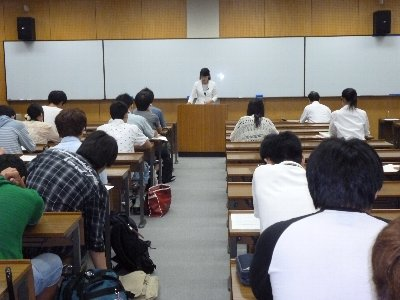 兵庫県立大学「地域で働く」