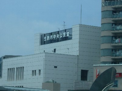 生駒中央公民館最終回