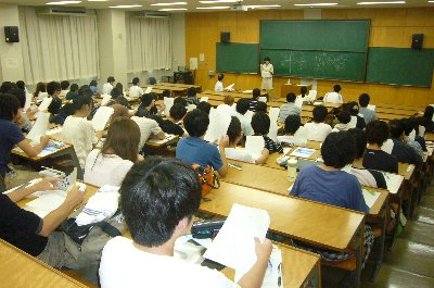 兵庫県立大学全県キャンパスプログラム
