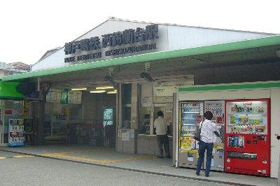 初めての神戸電鉄