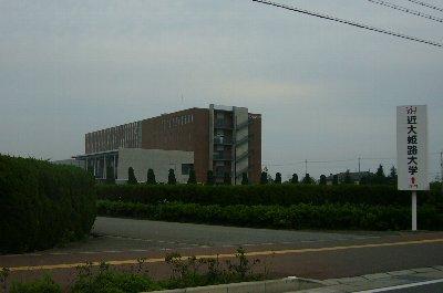 近代姫路大学看護学科