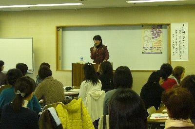 生駒市男女共同参画プラザの講座