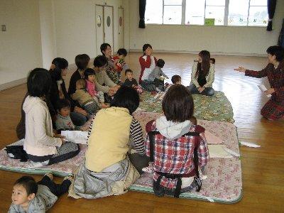 髙井子育て・子育ち支援センター