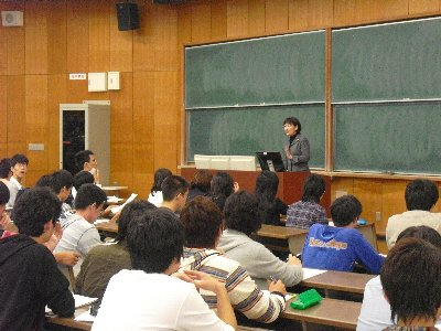 県立大学  全県大学プログラム「兵庫のものづくり」