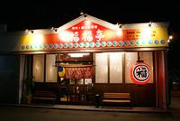 焼肉・韓国居酒屋福福亭青山店☆ゆかた祭りツイッター企画参加店