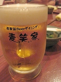 Beerダイニング麦笑家☆ゆかた祭りツイッター企画参加店