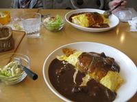 Cafe NEUE