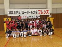 加古川少女バレー「フレンズ競技会」卒業セレモニー!