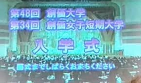(^^♪桜満開(^^♪