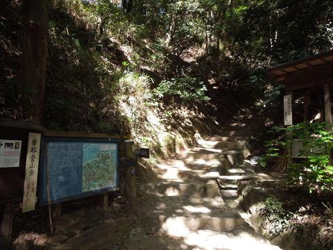 摩耶山上野道