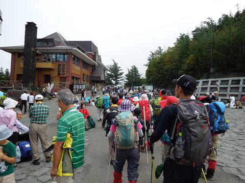 5合目登山口