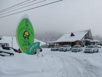 雪たっぷりの那岐山