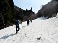 残雪の扇ノ山