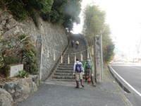 飯野山城跡