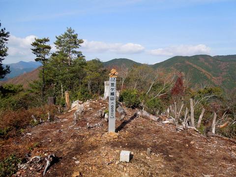 笠ヶ城山山頂