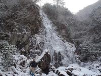 雪の笠形山
