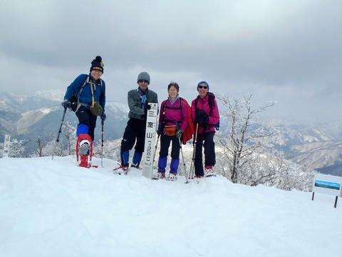 三室山山頂