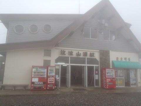 ケーブルカー山頂駅