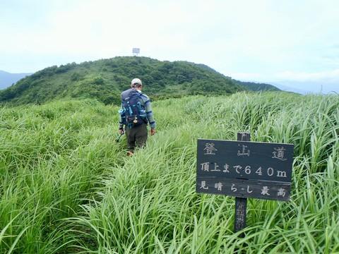 篭山の尾根歩き