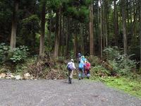 関西百名山の由良ヶ岳に登る