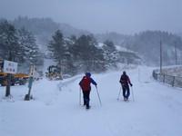 新雪の三国平