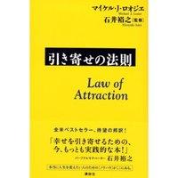第10回「アウトプットできる読書会@姫路」開催!