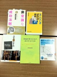 【4/5(木)】第34回読書会@姫路(残席1名)
