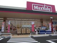 マックスバリュ姫路別所店 10月3日オープン