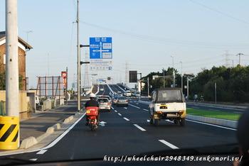 一般国道250号線 飾磨バイパス全線開通