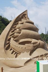世界砂像フェスチバル