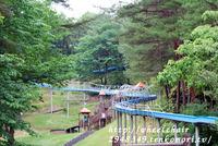 兵庫県立北播磨余暇村公園 パート2