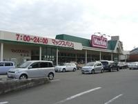 マックスバリュ 青山店