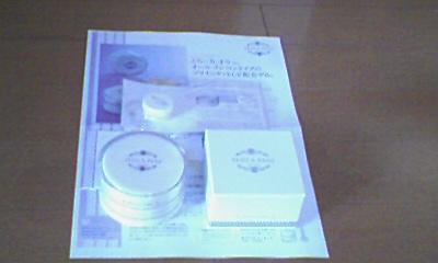 2個セットで送料無料7000円