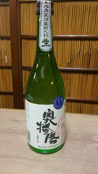 新酒『おりがらみ』(*^^*)