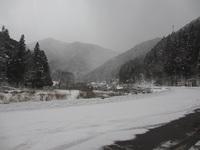 雪の29号線