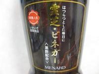 霊芝ビネガー黒酢で 夏バテ防止