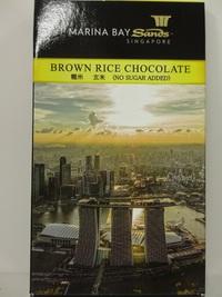 Marina Bay チョコレート