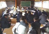 矢野歴史講座16-「掟」の現代的意義を考える