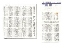 矢野町「コミュニティ福祉事業」立上げメンバー募集
